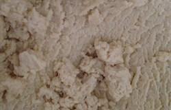 Nghiên cứu nâng cao giá trị dinh dưỡng bã sữa đậu nành bằng thủy phân và lên men kết hợp enzyme cellulase và vi khuẩn Bacillus subtilis B3