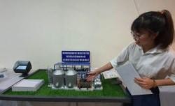 Phát điện và sản xuất phân bón từ bùn thải